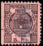 Switzerland Moutier 1915 revenue 1 5Fr - 7a.jpg
