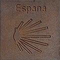 Symbol of Espana by Helmut Blažej, Bleiburg.jpg