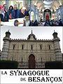 Synagogue de Besançon - infobox.jpg