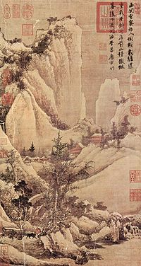 Clarification after the snow in a mountain pass by renowned Ming painter Tang Yin (1470-1524)