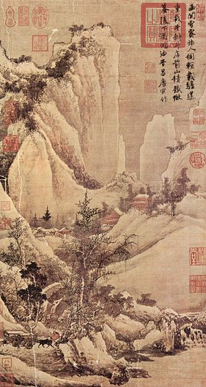 Four Masters of the Ming dynasty - Clearing after Snow on a Mountain Pass by Tang Yin (1470-1524)