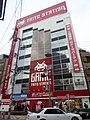 TAITO STATION Namba store.jpg