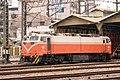 TRA E408 at Hsinchu Station 20151114.jpg