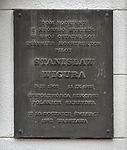 Tablica Stanisław Wigura ul. Piekna 66.jpg