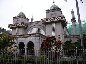 Continental Engineering Corporation - Image: Taipei Grand Mosque 20060112