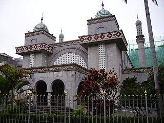 Taipei Grand Mosque mosque in Taipei