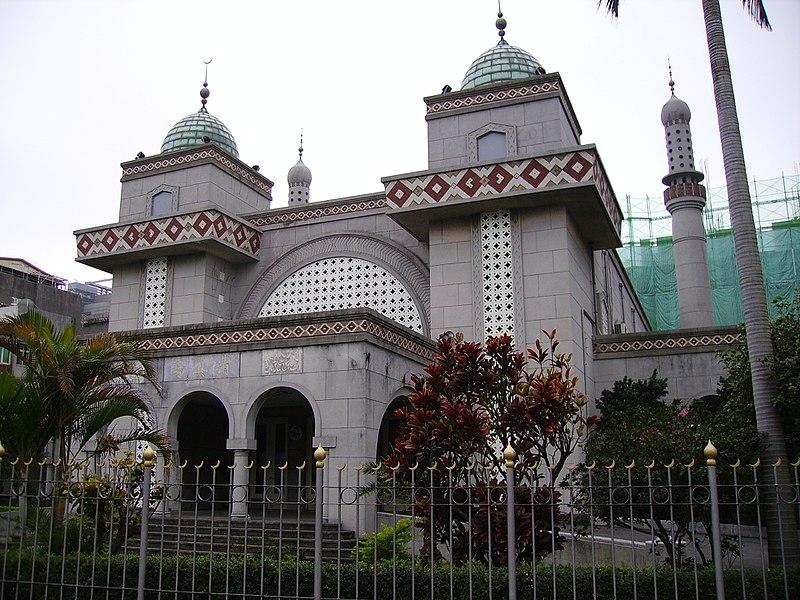 File:Taipei Grand Mosque 20060112.jpg