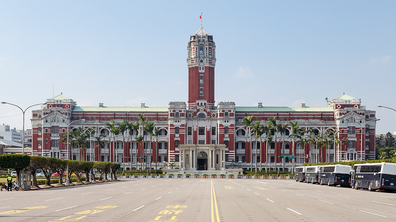 Presidential Office Building Taipei Entrance Fee
