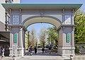 Taisho University (15230575378).jpg