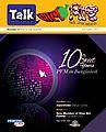 Talk Jhal Misti Quarter 5.jpg