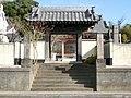 Tamon-ji (Funabashi).JPG