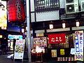 Tayoshi.jpg