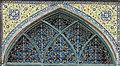 Tehran, Iranian tile work (42453585004).jpg