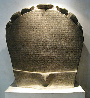 Telaga Batu inscription - Telaga Batu inscription