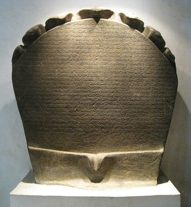Telaga Batu inscription.JPG