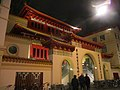 Temple He Hua.jpg