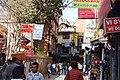 Thamel Kathmandu Nepal.jpg