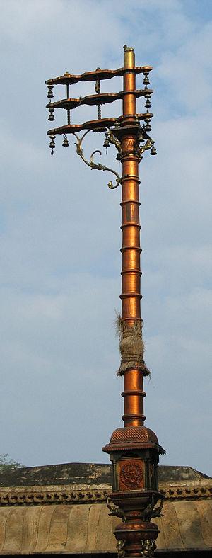 Dwajasthambam - Brihadeeswarar Temple, Thanjavur, Tamil Nadu, India.