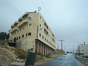 Beit HaShalom - Beit HaShalom, September 2008