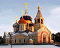 The Cathedral Church of the Holy Igor Chernigov.jpg
