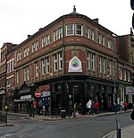 File:The Former Mason's Arms - Kirkgate - geograph.org.uk - 561031.jpg