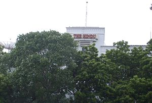 The Hindu - Headquarters of The Hindu in Anna Salai, Chennai