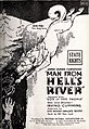 The Man from Hell's River (1922) - 2.jpg
