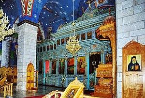Mar Elias Monastery - Image: The Mar Elias monastery. The iconostasis