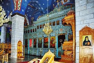 Mar Elias Monastery - Image: The Mar Elias monastery. The iconostasis