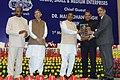 The Minister of State (Independent Charge) for Micro, Small & Medium Enterprises, Shri K.H. Muniyappa presented the National Awards to the Micro, Small & Medium Enterprises, for their outstanding entrepreneurship (1).jpg