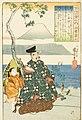 The Poet Yamabe no Akahito LACMA M.2006.136.239.jpg