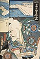 The Restaurant Uota, Nihonbashi, Koamicho; The Role Tarozaemon in the Play Daito-no-miya Asahi-no-yoroi LACMA M.2007.152.47.jpg