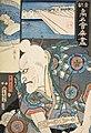 The Restaurant Uota, Nihonbashi, Koamicho; The Role Tarozaemon in the Play Daito-no-miya Asahi-no-yoroi LACMA M.2007.152.47.jpg