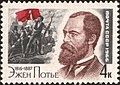 The Soviet Union 1966 CPA 3312 stamp (150th Birth Anniversary French Poet Eugène Edine Pottier (1816-1887) and Paris Commune Barricade (after Eugène Delacroix)).jpg