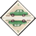 The Soviet Union 1971 CPA 4001 stamp (Zaporozhets ZAZ-968 Subcompact Car) tete-beche.png