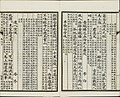 Three Hundred Tang Poems (161).jpg