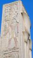 ThutmoseIII-PillarInHallOfRecords-Karnak.png