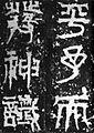 Tianfashenchen.jpg