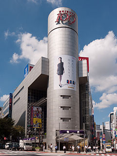 Japanese department store chain