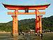 Torii and Itsukushima Shrine.jpg
