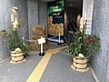 Tottori Kadomatsu - various - Jan 6 2019 15 57 58 049000.jpeg