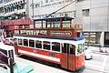 Tour Tram (brighter).jpg
