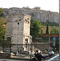 Tower of the Winds-Ancient Roman Agora-under Walls of Acropolis of Athens.jpg
