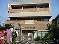 Toyoda Ekimae Post office.jpg