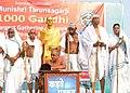Trainer, motivator, author & keynote speaker ujjwal patni becomes mahatma gandhi and for 1000 gandhi event at sabarmati, ahmedabad, india with blessings of Muni Shri Tarunsagar ji, Guinness record event, october 2012.jpg