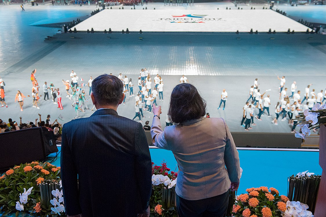 Tsai Ing-wen and Ko Wen-je on 2017 Summer Universiade (2).jpg