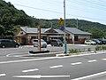 Tsubaki-Hananoyu01.JPG