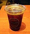 Tullisicecoffee.jpg