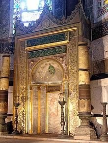 Wikizero - Hagia Sophia