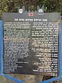 Turkish Army Pilot Memorial by Kinneret 03.jpg